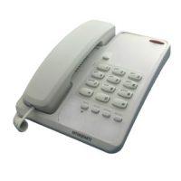 Interquartz Voyager Hotel Phone