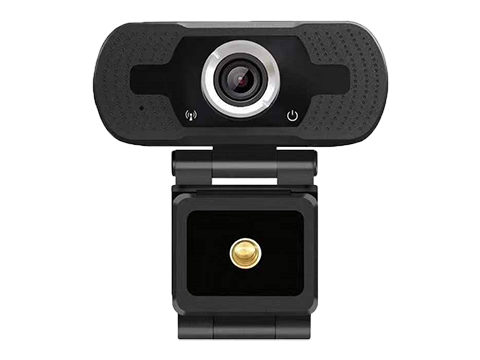 HiHo 1000w Webcam